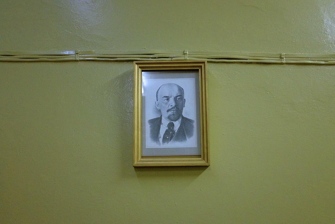 Secret Bunker Latvia Lenin