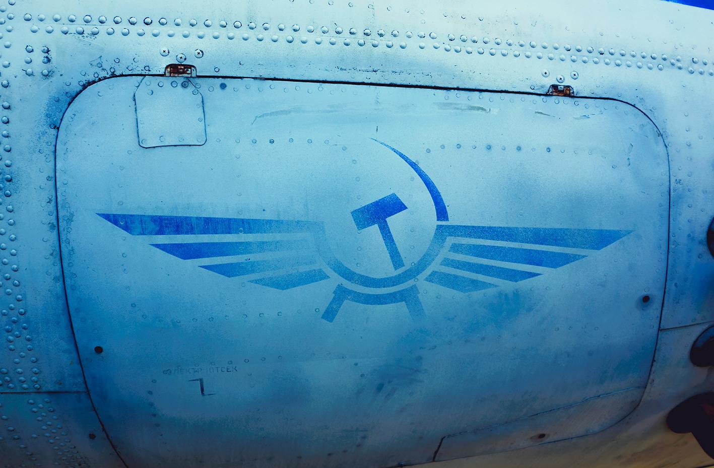 Riga Soviet aviation
