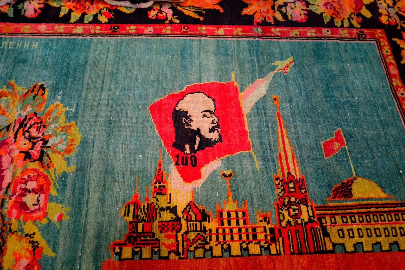 Baku Lenin carpet