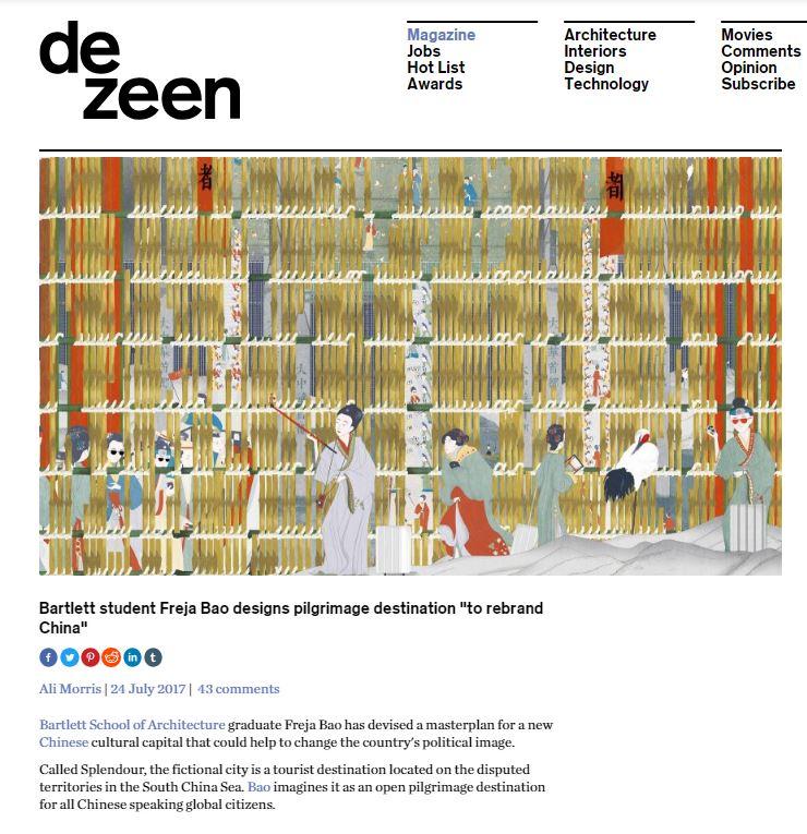 Dezzen Magazine.JPG