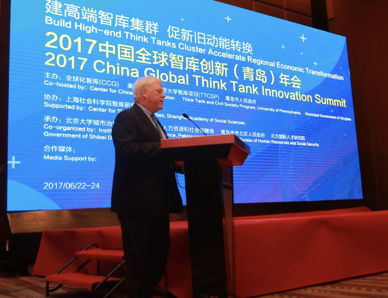 Dr. McGann at the 2017 China Global Think Tank Innovation Summit