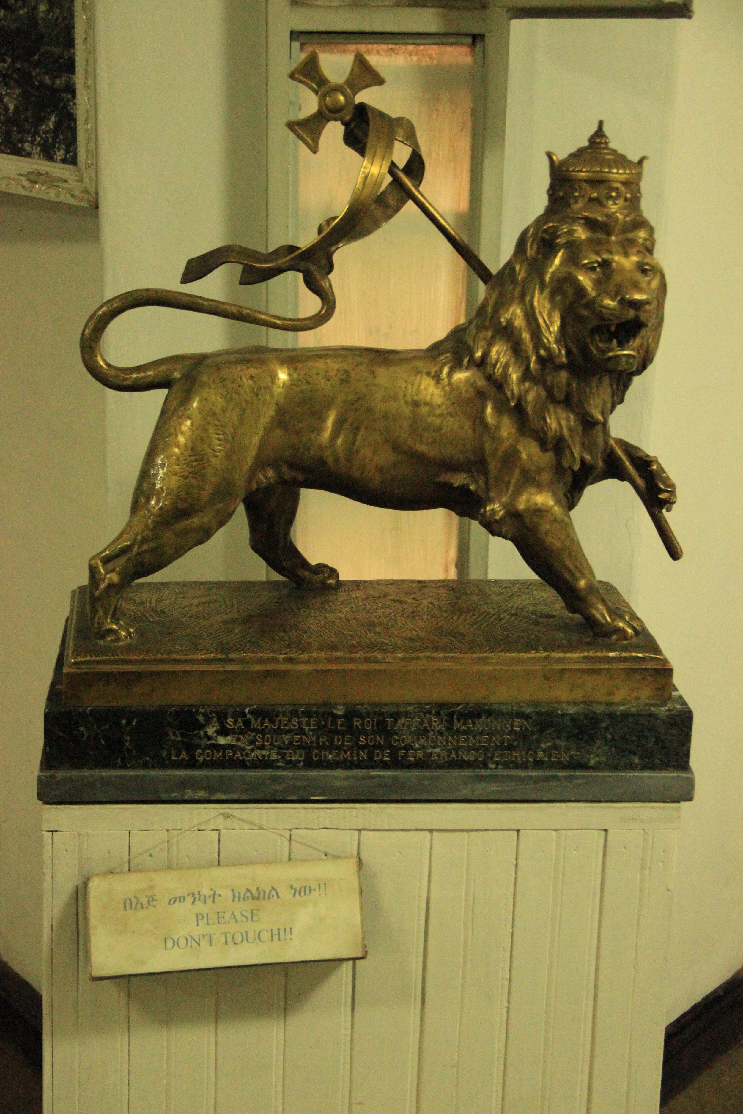 Lion of Judah.JPG