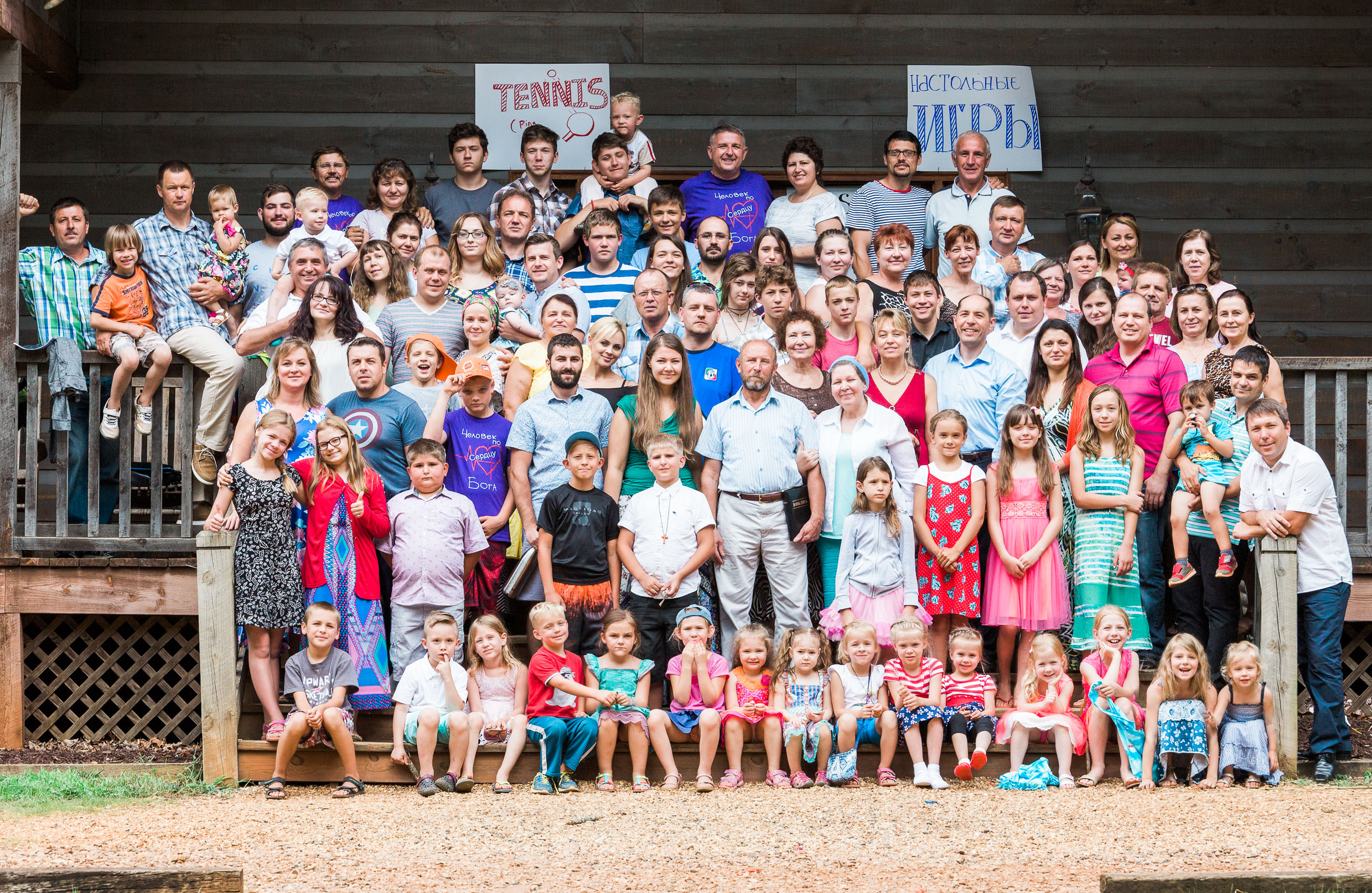 Calvary Russian Baptist Church Camp - United States, 2017