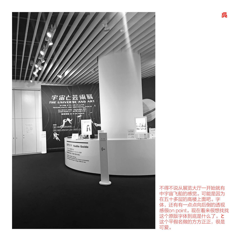 美术馆巡礼2.jpg