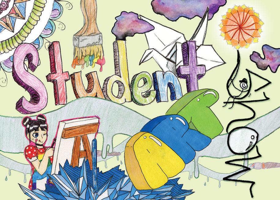 studentartcardfrontflat 2.jpg