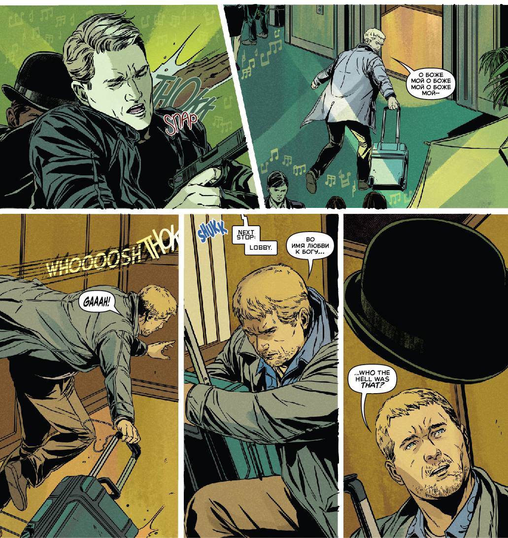 From  James Bond 007 #1 .