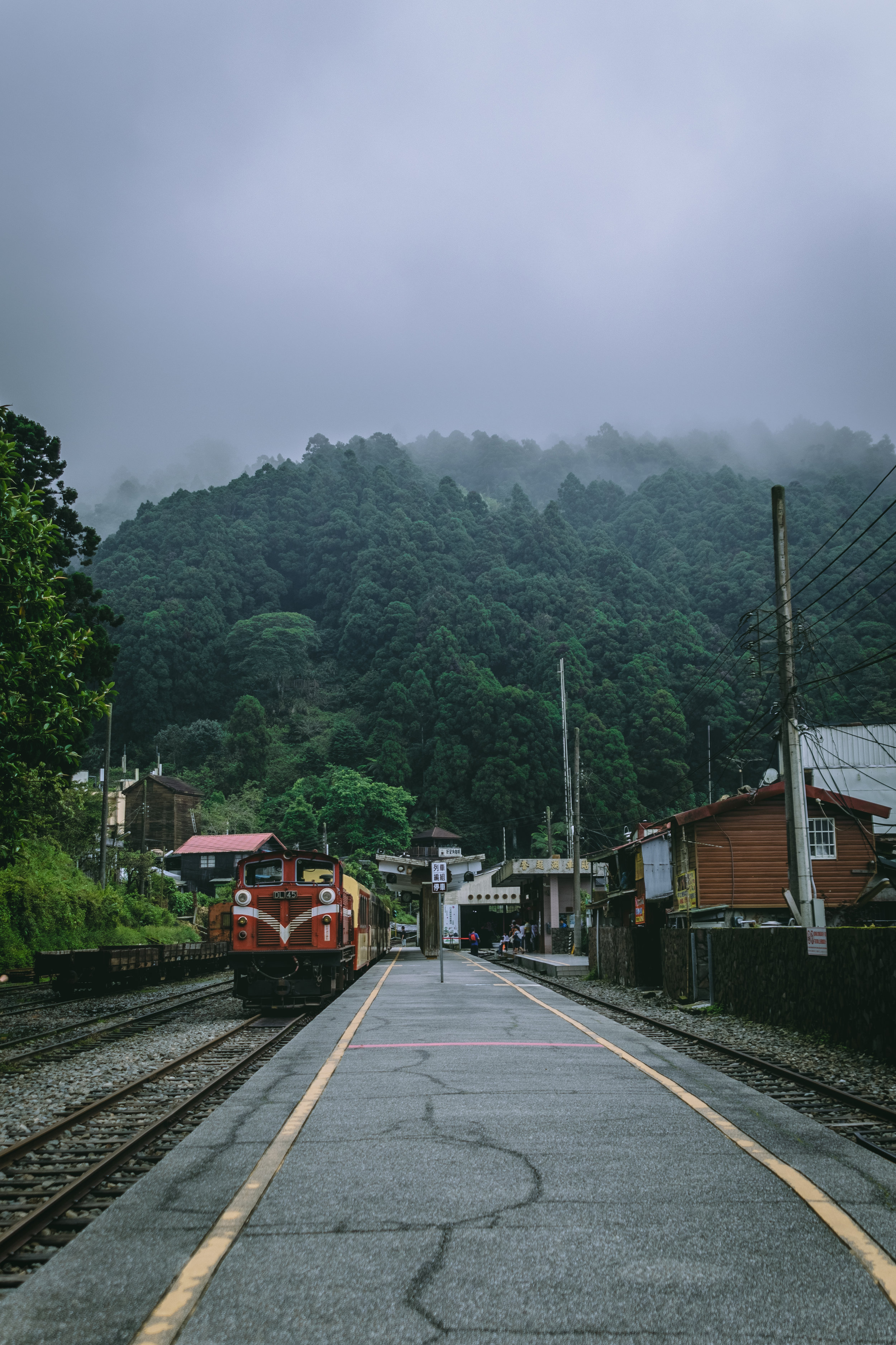 Alishan Train Station