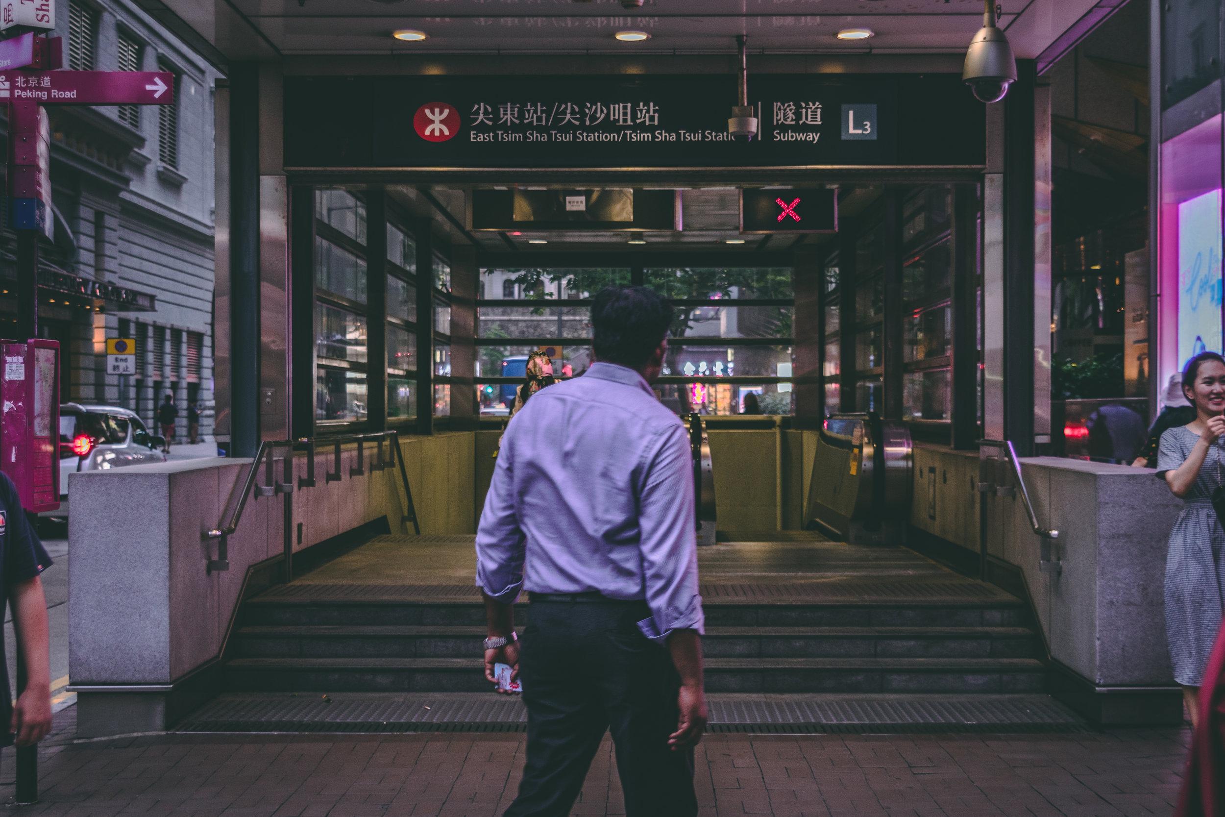 TST MTR Station