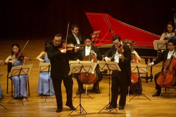 International Sejong Soloists, with Cho-Liang Lin and Gil Shaham, at National Arts Center, Seoul, South Korea