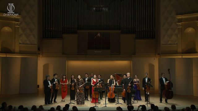 Vadim Repin & Clara Jumi Kang with Sejong Soloists at Tchaikovsky Hall, Moscow. Presented by Moscow Philharmonic Society.