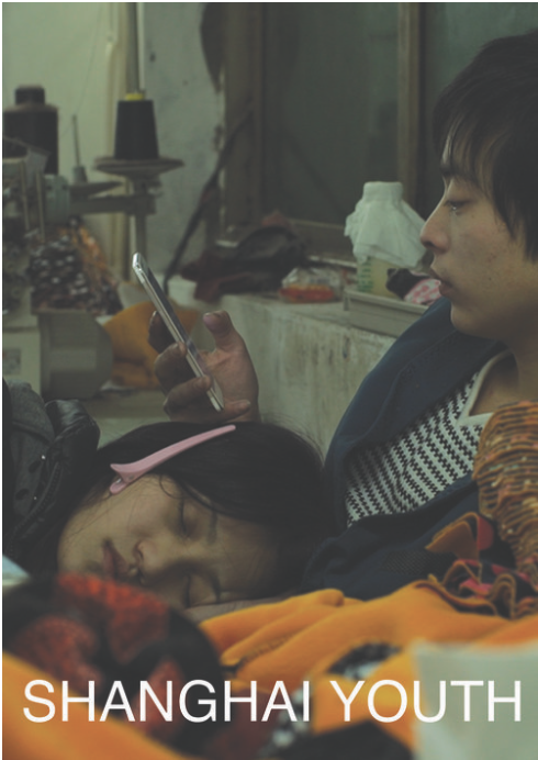 SHANGHAI YOUTH - Directed by Wang BINGScript by Wang BINGYear: 2019Original Version: ChineseGenre: Social, PsychologicRunning Time: 140minProduction companies: LES FILMS FAUVES (LU), HOUSE ON FIRE (FR), CHINESE SHADOWS (Hong Kong), GLADYS GLOVER (FR)