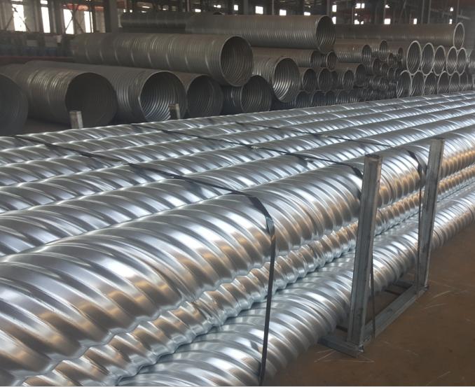 metal pipe.png