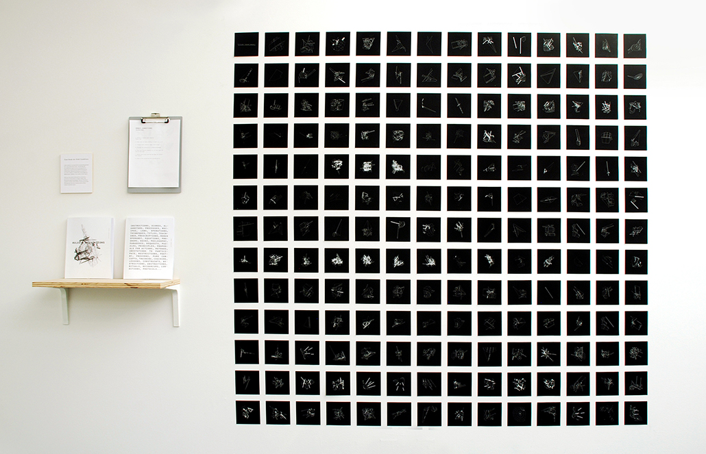 Exhibition12.jpg
