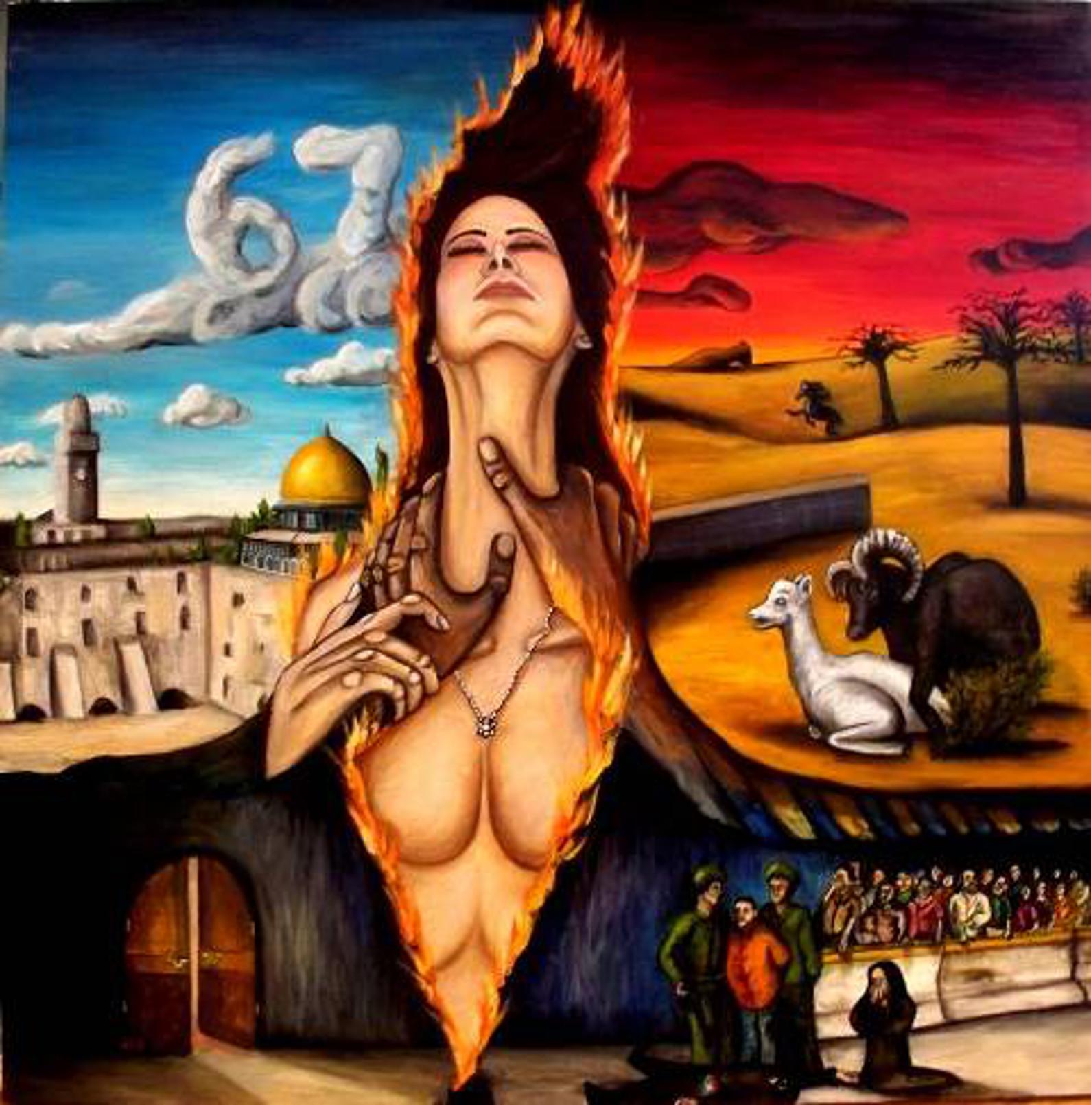 The Intifada of Desdemona
