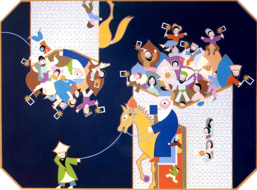 "David Sharir  Purim  Serigraph 30 x 20"""