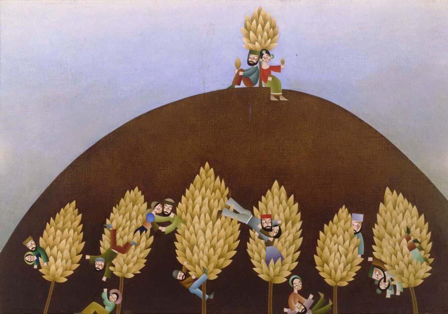 """David Sharir  Hill of Love  Oil on canvas 15 x 22"""""""