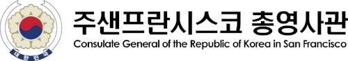 Logo(Korean Consulate General in SF).jpg