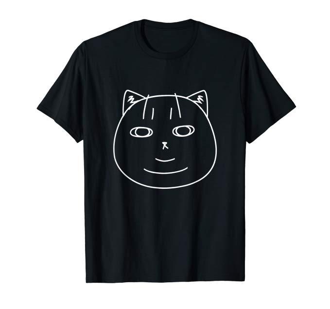 Beanz Shirt.png