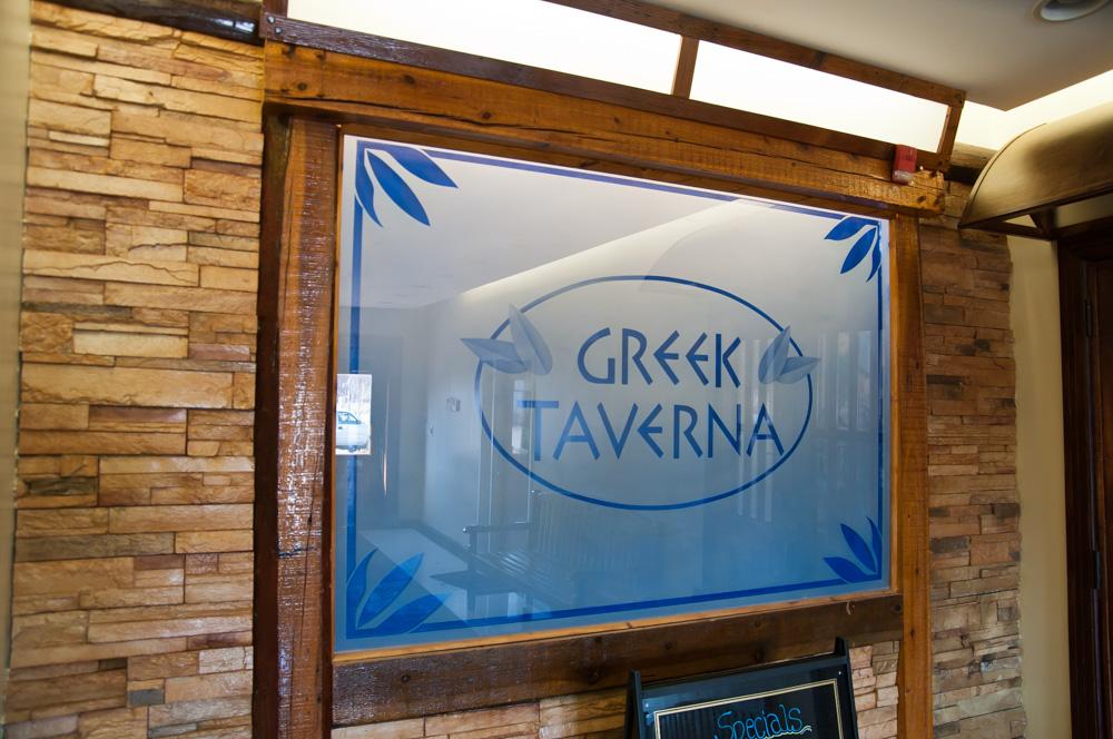 Greek-Food-Montclair-NJ-7.jpg