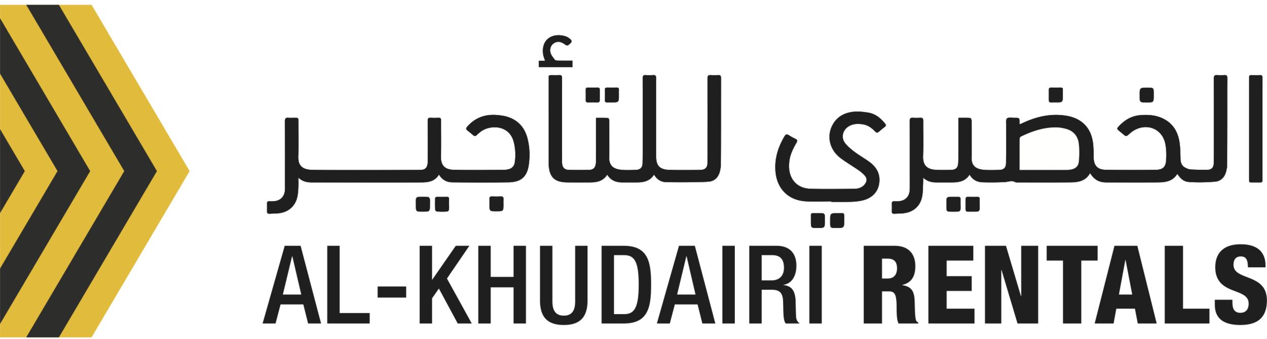 AKRC-logo.png