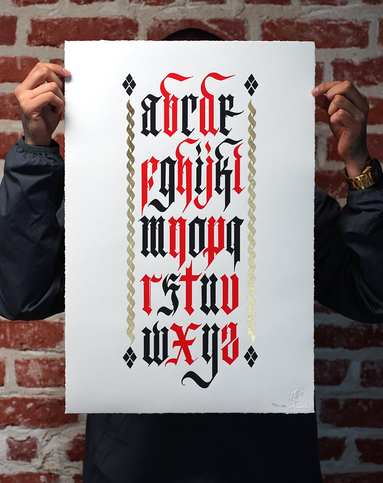 AlphabetPrint_Front_2000.jpg