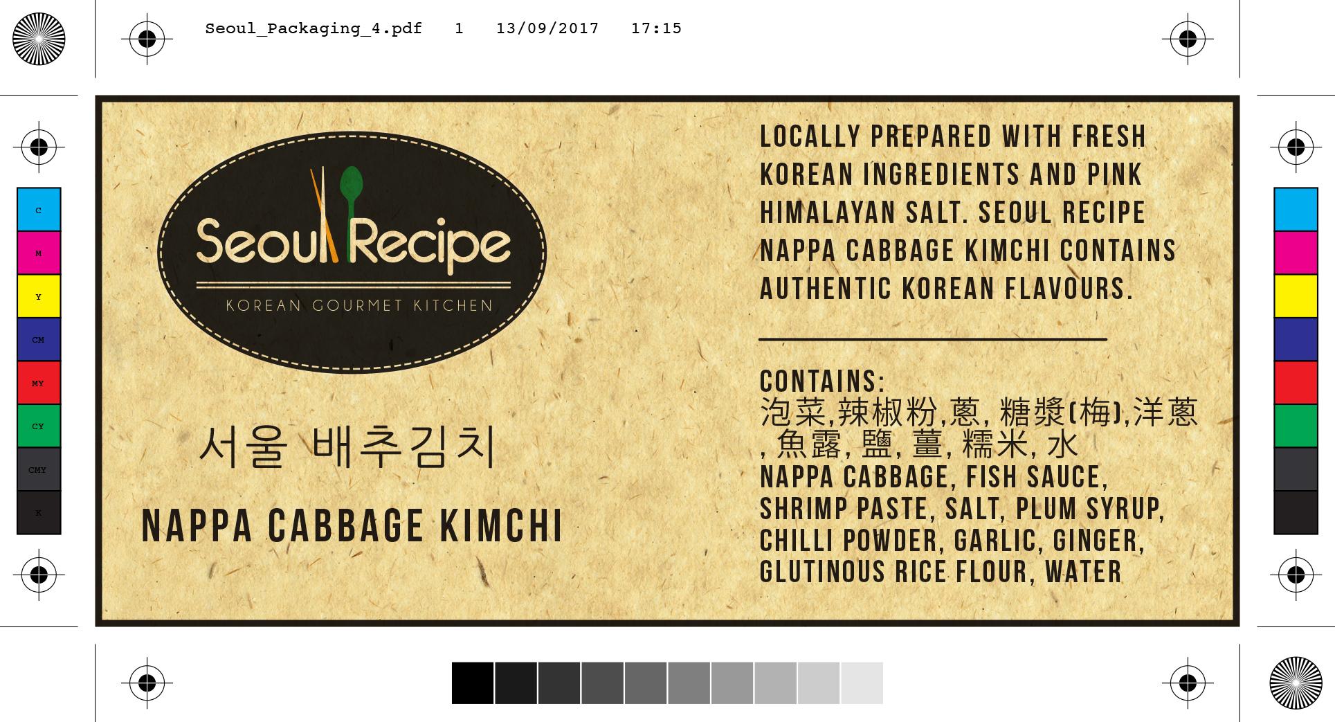 Seoul_Packaging_4-1.jpg