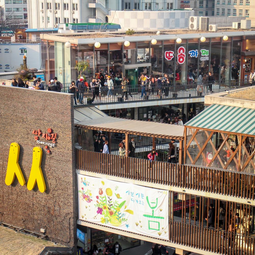 KOREA 2016-12.jpg