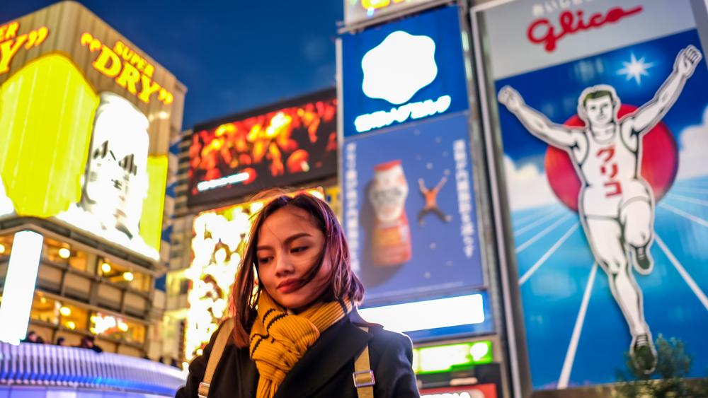 JAPAN DEC 2016-20.jpg