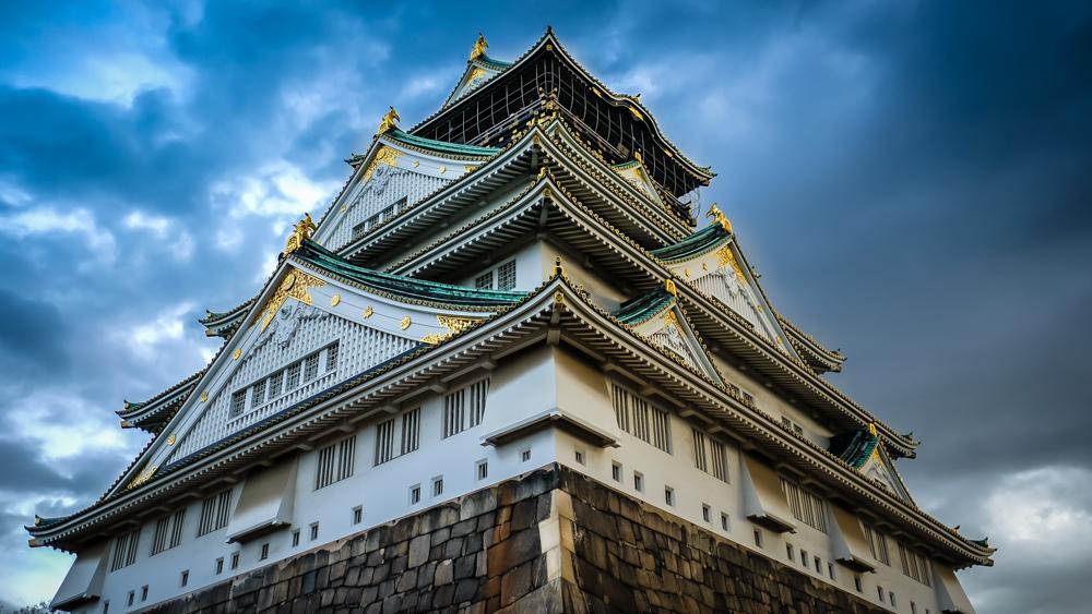 JAPAN DEC 2016-17.jpg