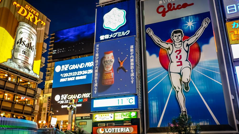 JAPAN DEC 2016-21.jpg
