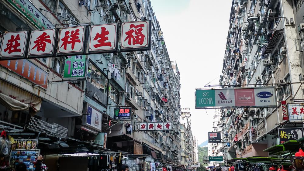 Hong Kong I - 2016