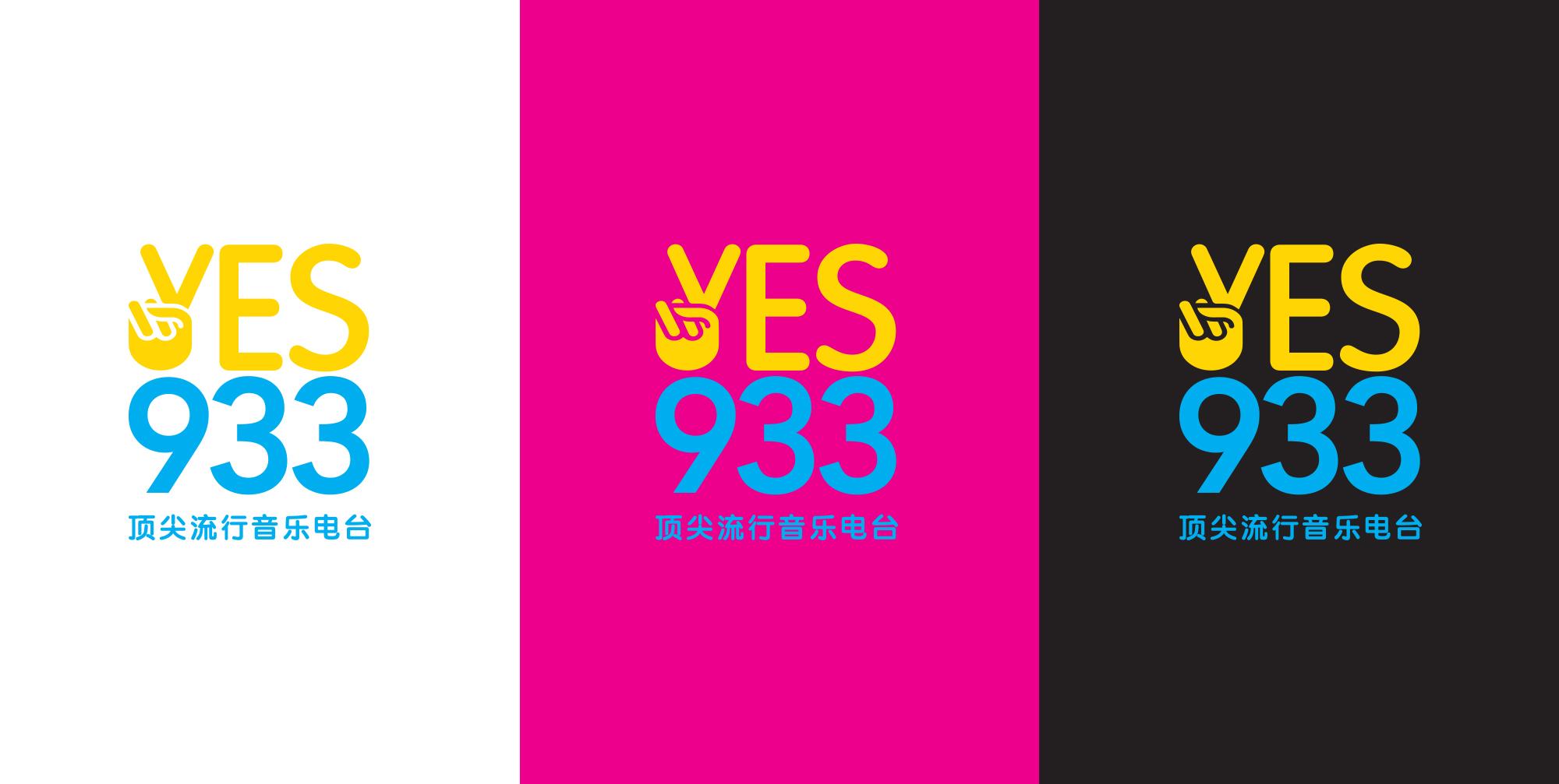 YES LogoAlt Colours.jpg