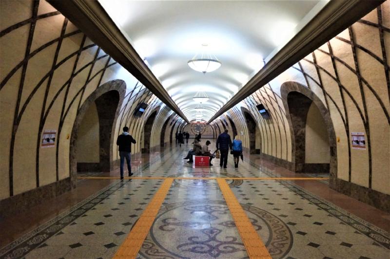 Metro Almaty