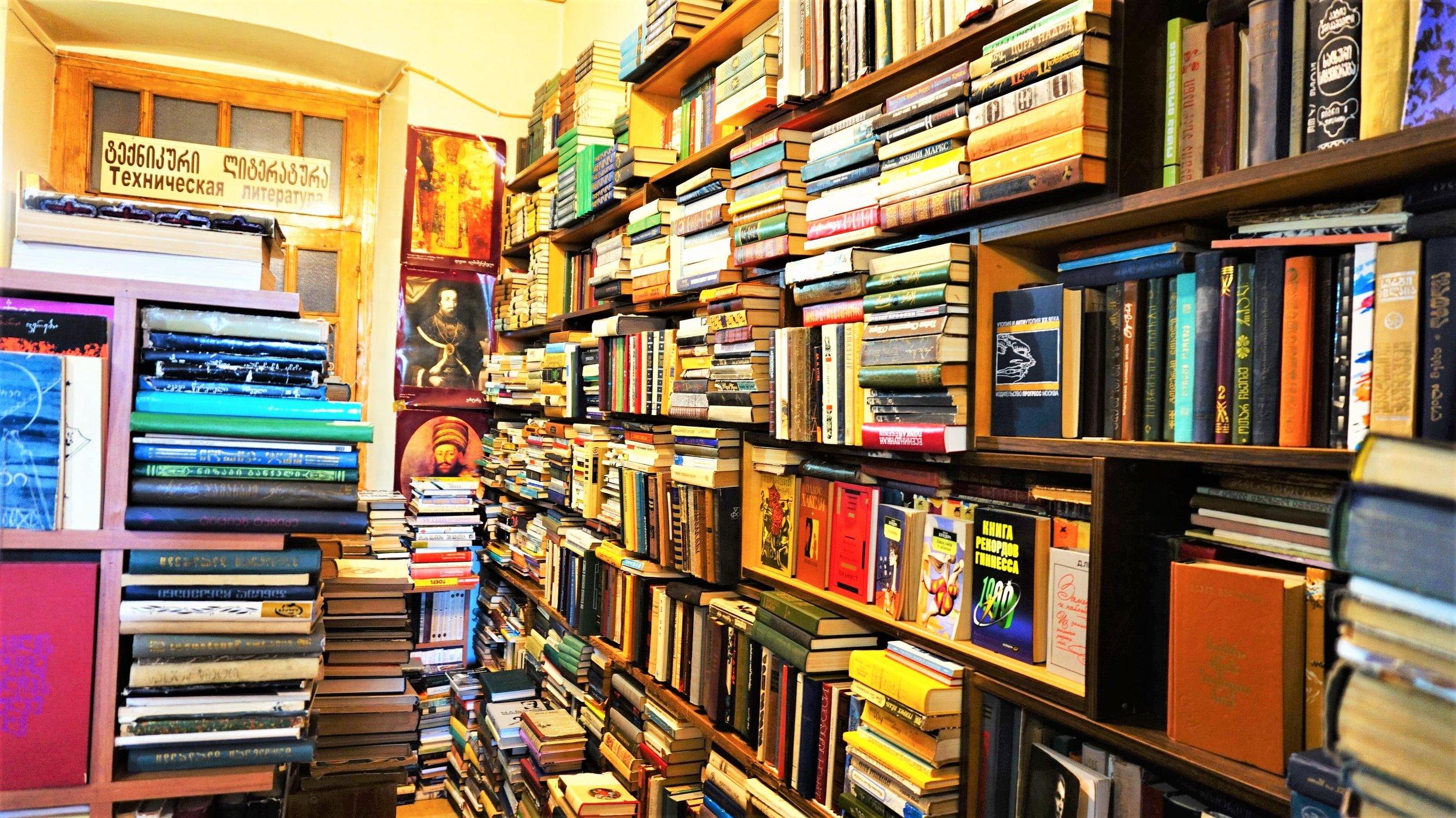 Rare books Tbilisi english book shops