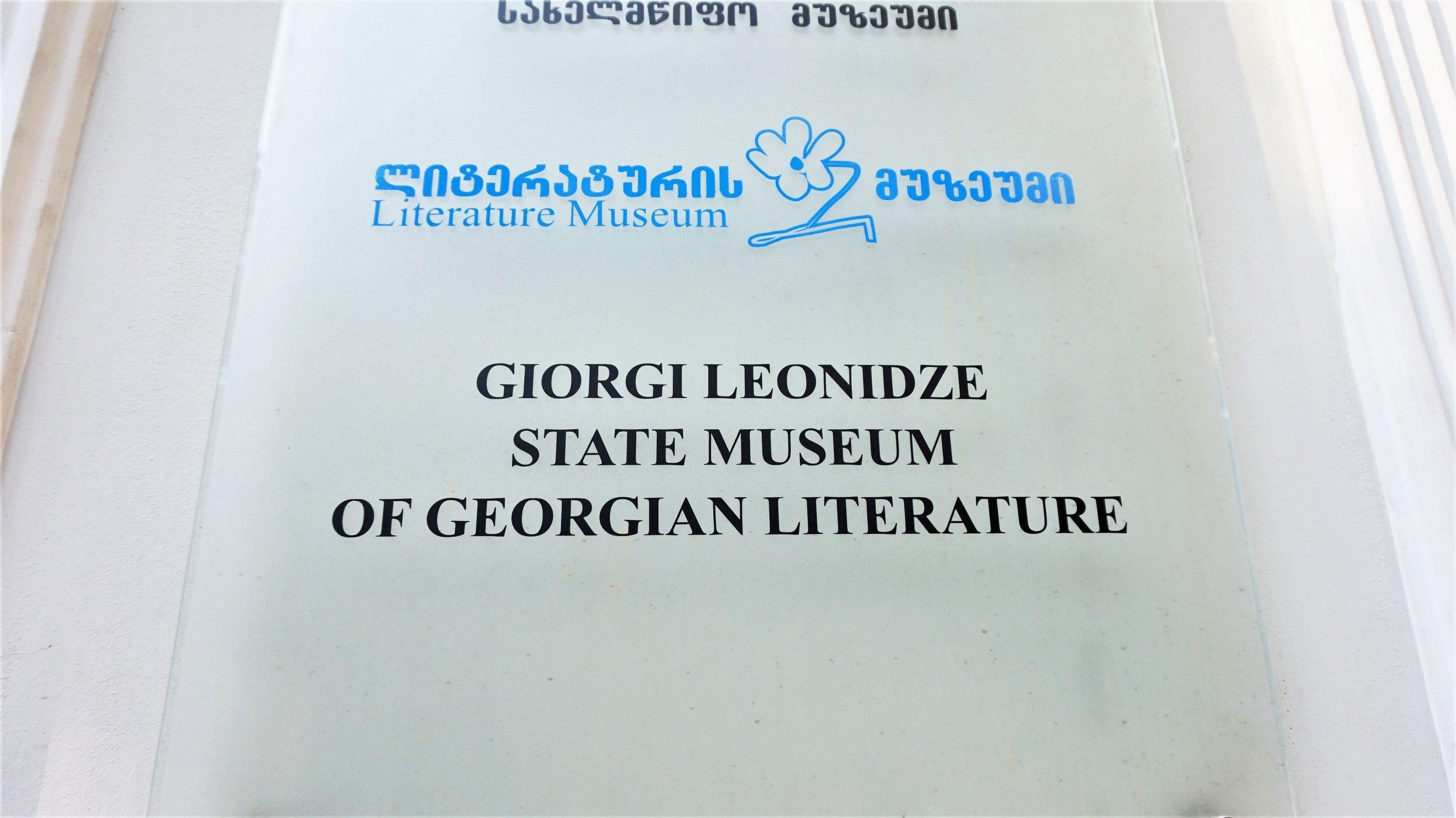 Museum of georgian literature tbilisi