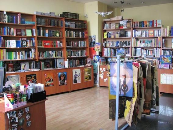 Photo: https://www.librarything.com/venue/65204/Parnassus-books