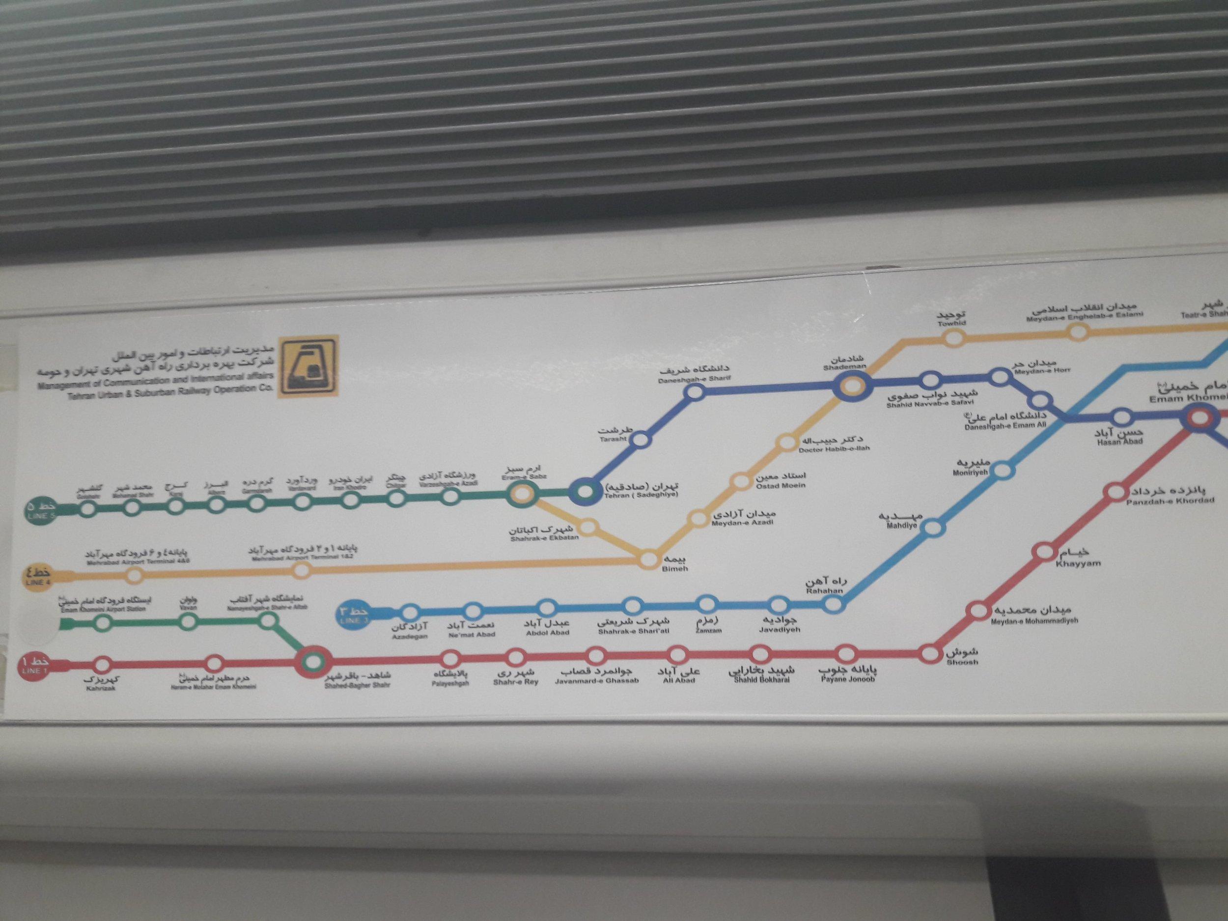 metro system tehran Iran