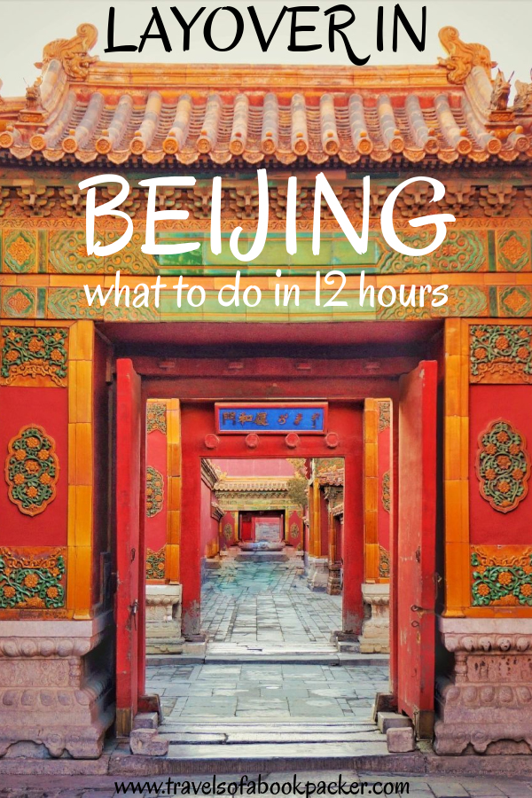 12 Hours in Beijing. What to do on a layover in China. Turn your layover in Beijing into an adventure! #beijing #china #layover #layoverinbeijing
