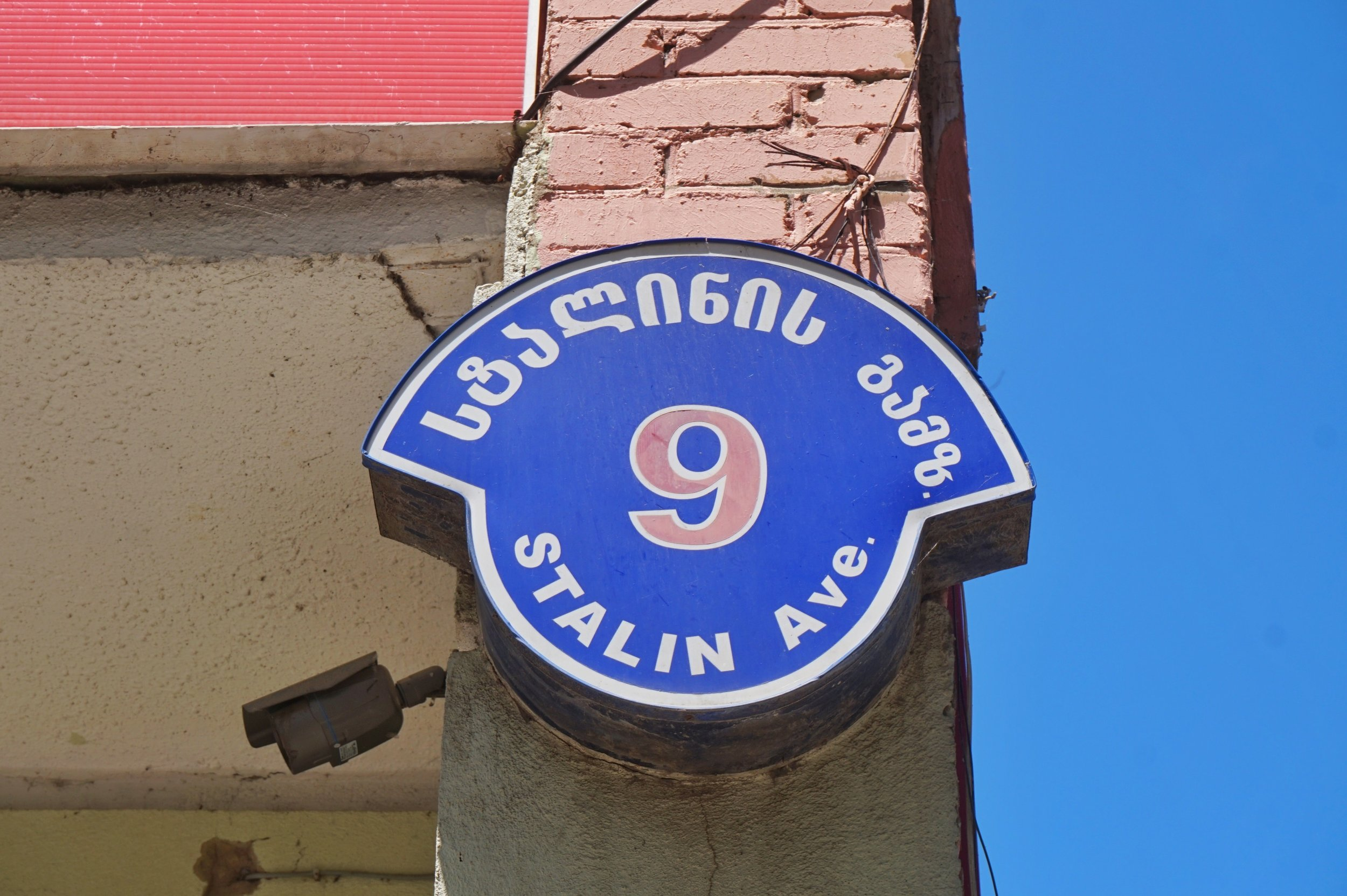 Wandering Stalin Ave. is a must do on your Gori day trip from Tbilisi