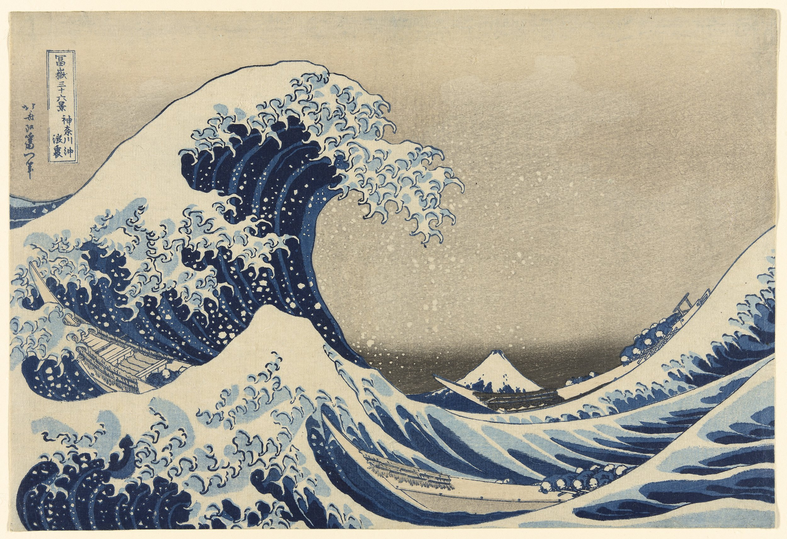 "Katsushika Hokusai (Japanese, 1760-1849).  Under the Wave off Kanagawa (Kanagawa oki nami ura), also known as The Great Wave, from the series ""Thirty-Six Views of Mount Fuji (Fugaku sanjurokkei).""  1830-33. Color woodblock print; oban. 25.4 × 37.6 cm (10 × 14 3/4 in.). The Art Institute of Chicago. Clarence Buckingham Collection. 1925.3245.  https://www.artic.edu/artworks/24645/"