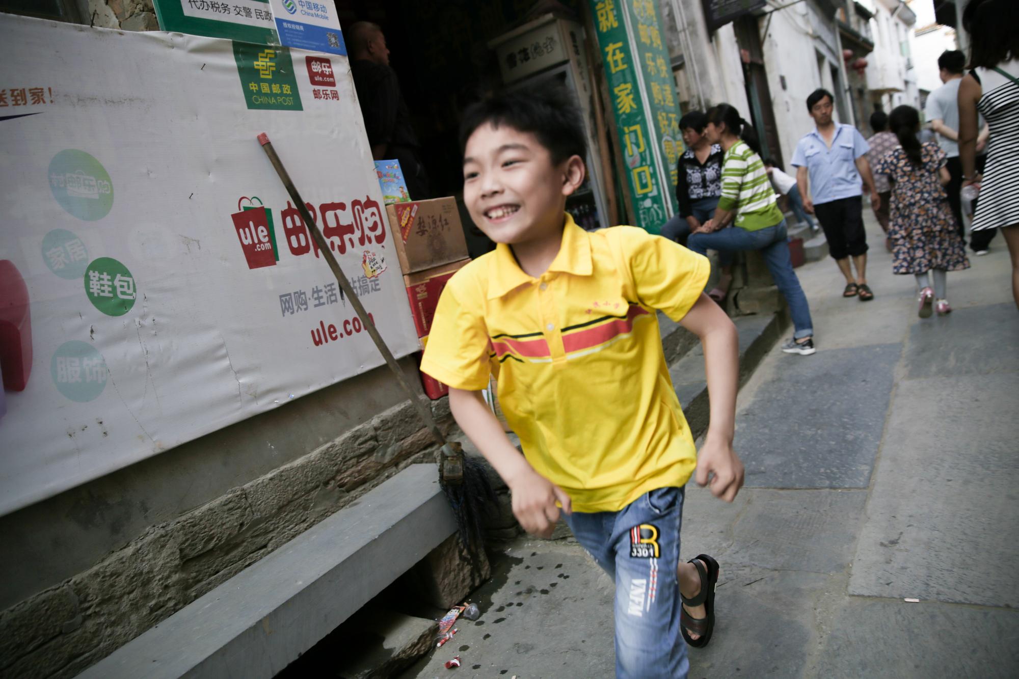 Wuyuan, China