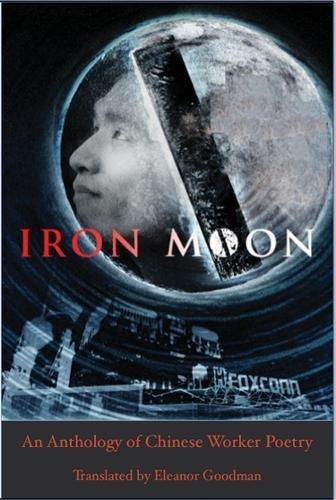 iron moon.jpg