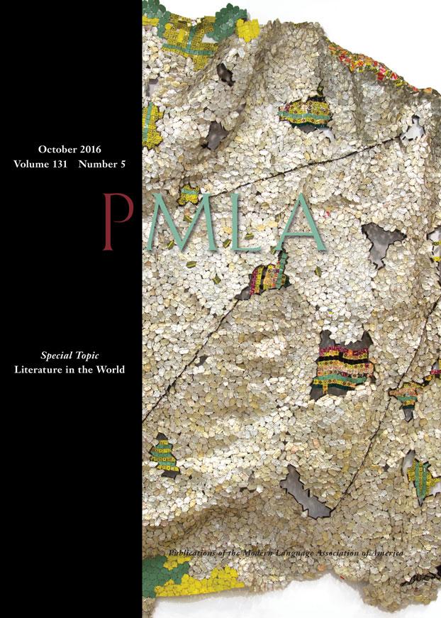pmla.2016.131.issue-5.largecover.jpg