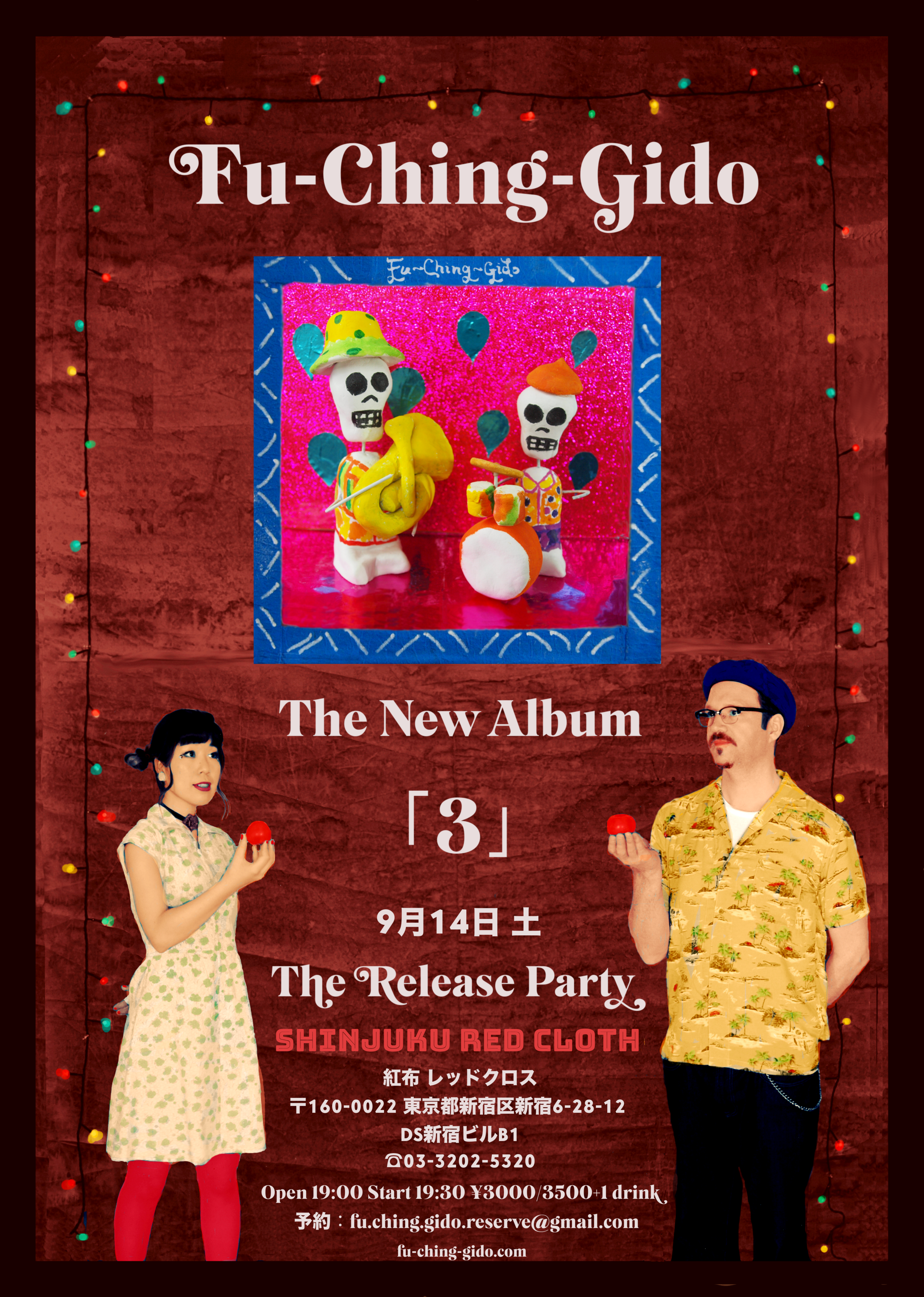 Release Party Flyer.png