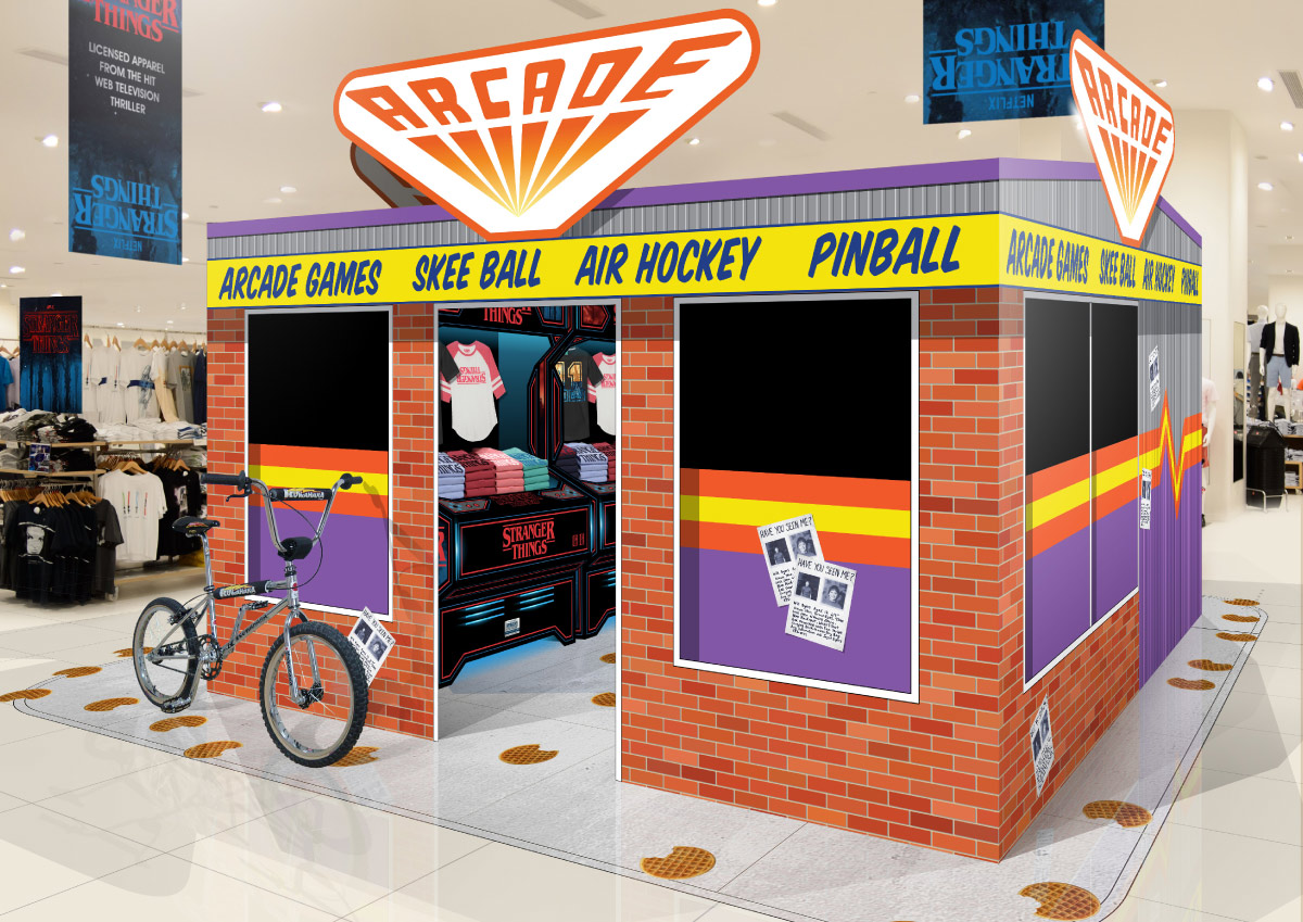 retail-floor_mockup_arcade-fixture_stranger-things.jpg