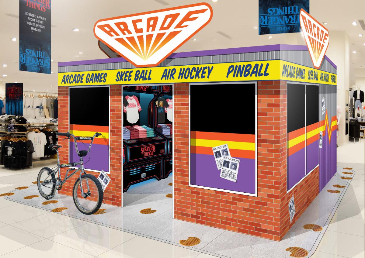 retail-floor_mockup_arcade-fixture_stranger-things.jpg