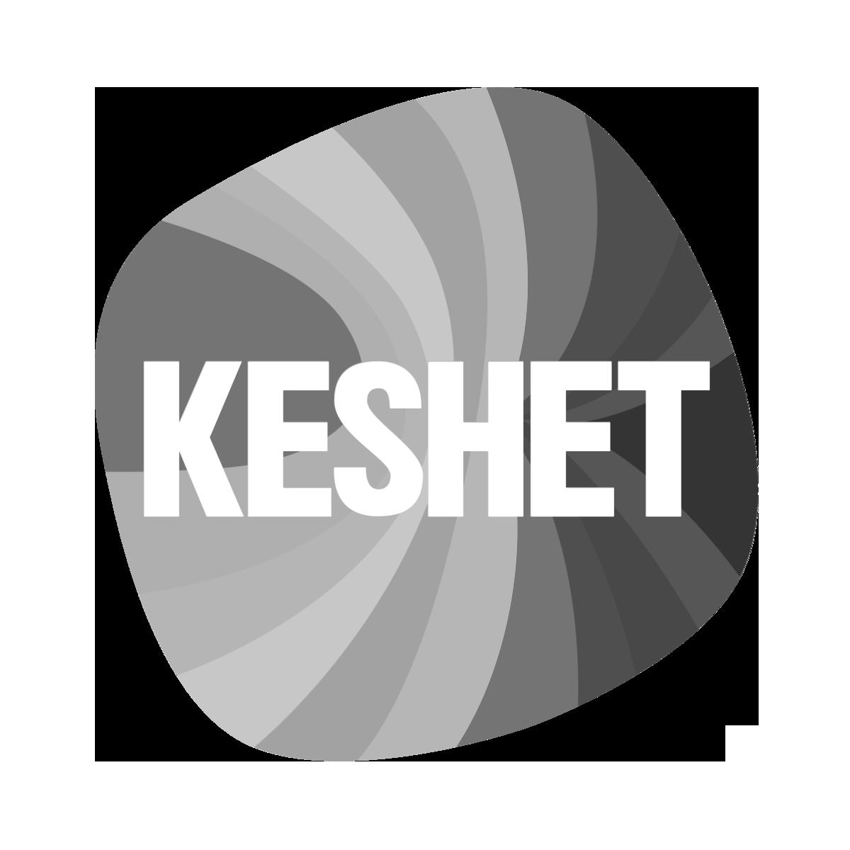 Logokeshet_ENG_print.png