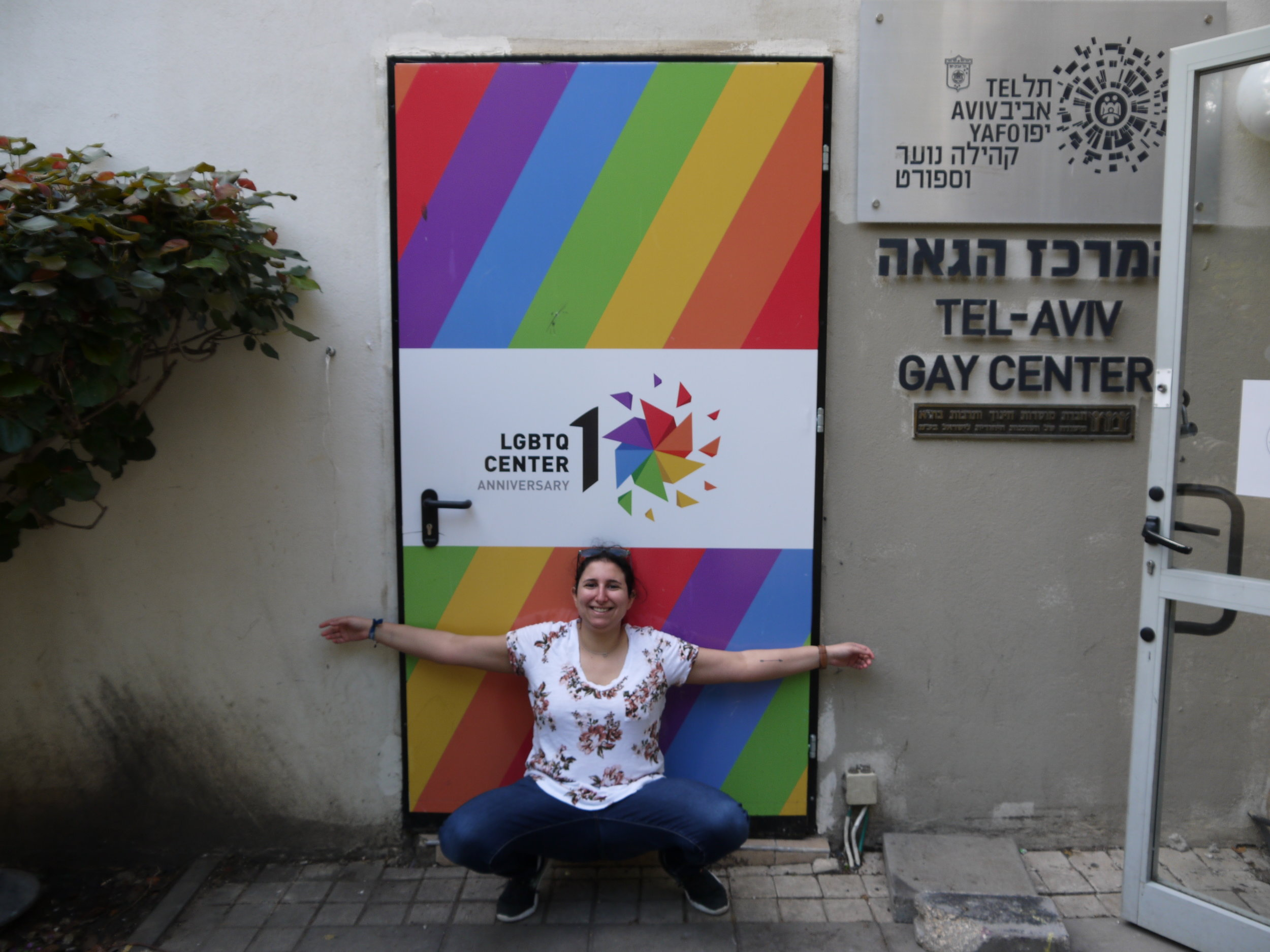 Chelsea in front of Tel-Aviv Gay Center. Photo courtesy of Alisa Brown