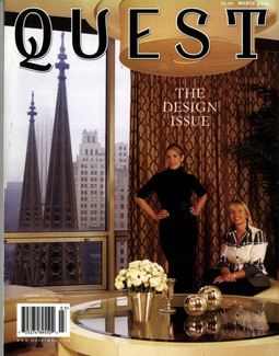 QUEST, MARCH 2005