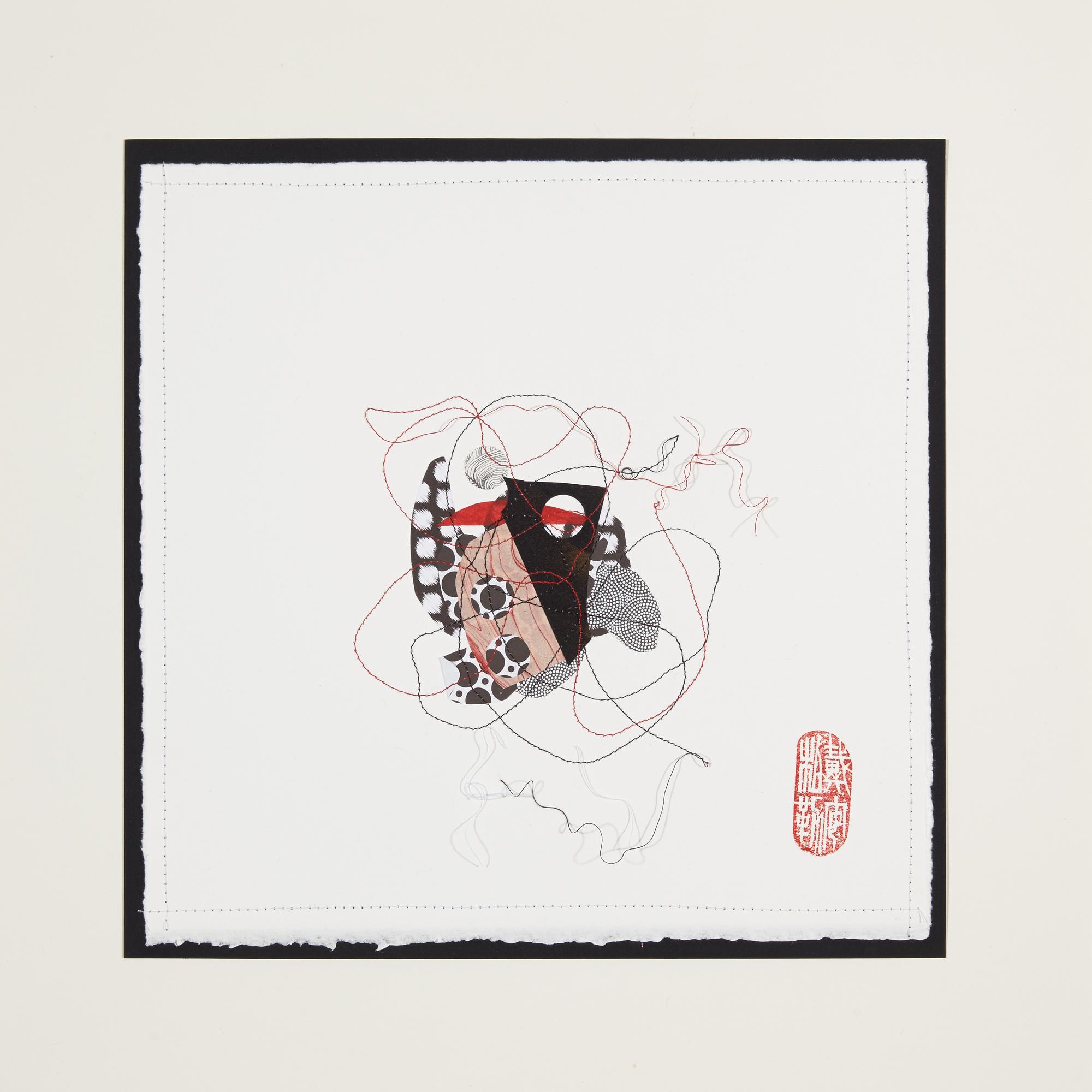 """Whimsy    h 16"""" x w 16""""/  $600 framed /$400 unframed"""
